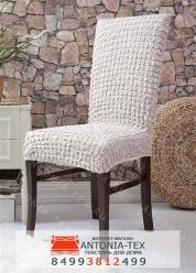 Чехлы на стулья без оборки Кремовый (комплект - 6шт)