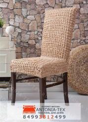 Чехлы на стулья без оборки Песочный (комплект - 6шт)