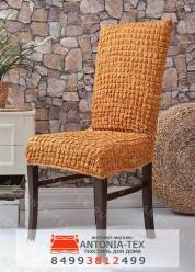 Чехлы на стулья без оборки Рыжий (комплект - 6шт)