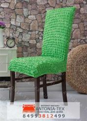 Чехлы на стулья без оборки Салатовый (комплект - 6шт)