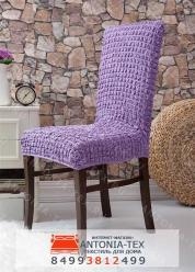 Чехлы на стулья без оборки Сиреневый (комплект - 6шт)