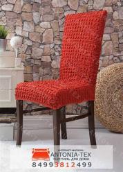Чехлы на стулья без оборки Терракотовый (комплект - 6шт)