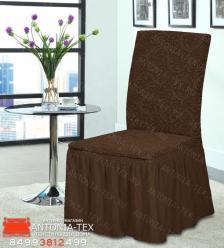 Чехлы на стулья Karteks жаккард KAR-008 K-kahve (комплект 6 шт)