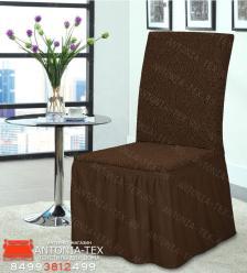 Чехлы на стулья Karteks жаккард KAR-010 K-kahve (комплект 6 шт)