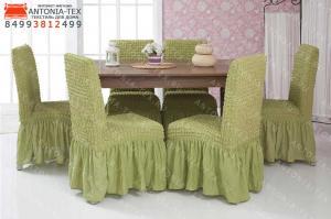 Чехлы на стулья с оборкой Фисташковый (комплект - 6шт)
