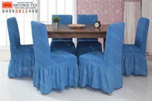 Чехлы на стулья с оборкой Голубой (комплект - 6шт)