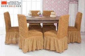 Чехлы на стулья с оборкой Горчица (комплект - 6шт)