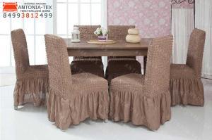 Чехлы на стулья с оборкой Какао (комплект - 6шт)