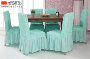 Чехлы на стулья с оборкой Бирюзовый (комплект - 6шт)