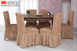 Чехлы на стулья с оборкой Песочный (комплект - 6шт)