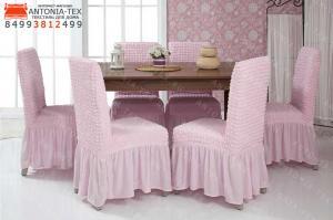 Чехлы на стулья с оборкой Розовый (комплект - 6шт)