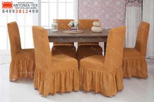Чехлы на стулья с оборкой Рыжий (комплект - 6шт)