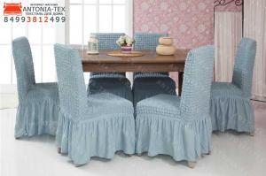 Чехлы на стулья с оборкой Серо-голубой (комплект - 6шт)
