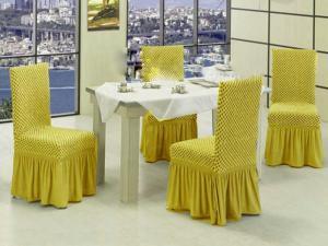 Чехлы на стулья VIP двойные соты Медовый