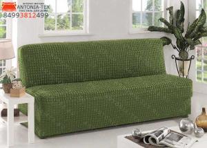 Чехол на диван без подлокотников Зеленый