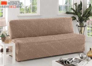 Чехол на диван без подлокотников Капучино