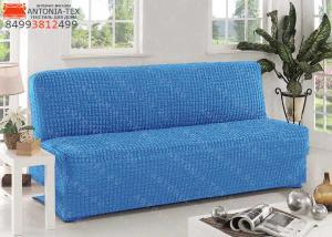 Чехол на диван без подлокотников Голубой