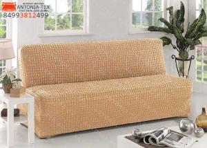 Чехол на диван без подлокотников на резинке Медовый