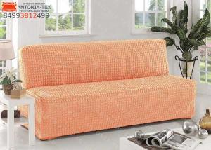 Чехол на диван без подлокотников Персик