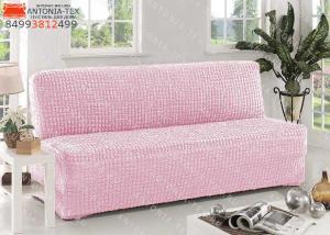 Чехол на диван без подлокотников Розовый