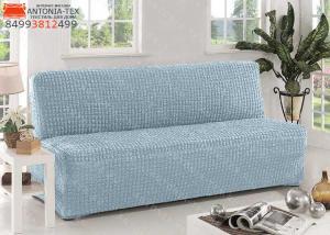 Чехол на диван без подлокотников на резинке Серо-голубой