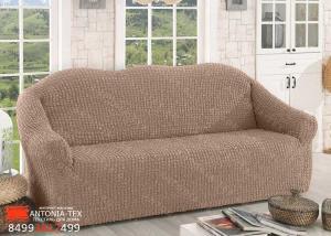 Чехол на диван без оборки Капучино