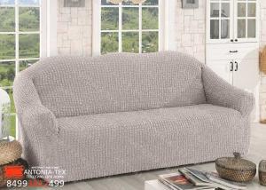 Чехол на диван без оборки Кремовый