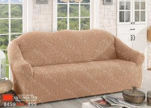 Чехол на диван без оборки Песочный