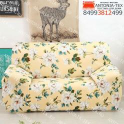 Чехол на диван эластичный без оборки с рисунком Ирэн