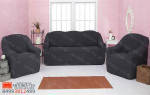 Чехлы на диван и кресла Жатка без оборки Антрацит