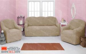 Чехлы на диван и кресла Жатка без оборки Бежевый