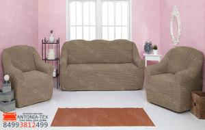 Чехлы на диван и кресла Жатка без оборки Хаки