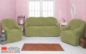 Чехлы на диван и кресла Жатка без оборки Фисташковый