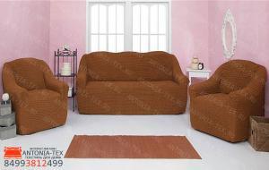 Чехлы на диван и кресла Жатка без оборки Коричневый