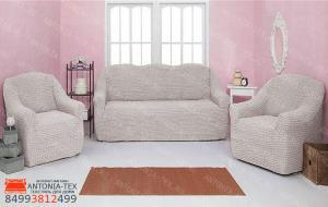 Чехлы на диван и кресла Жатка без оборки Кремовый