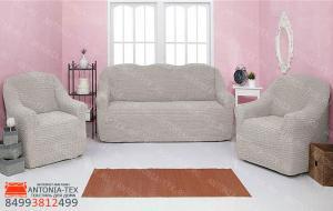 Чехлы на диван и кресла Жатка без оборки Натуральный