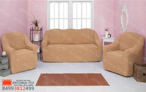 Чехлы на диван и кресла Жатка без оборки Песочный