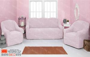 Чехлы на диван и кресла без оборки Розовый