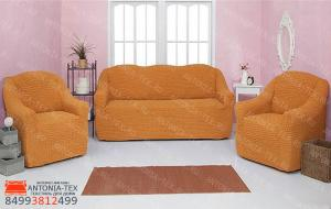 Чехлы на диван и кресла Жатка без оборки Рыжий