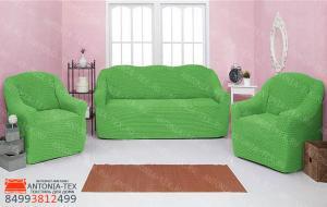 Чехлы на диван и кресла Жатка без оборки Салатовый