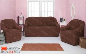 Чехлы на диван и кресла Жатка без оборки Шоколад