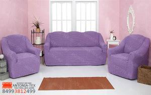 Чехлы на диван и кресла Жатка без оборки Сиреневый