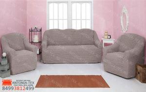 Чехлы на диван и кресла Жатка без оборки Жемчужный