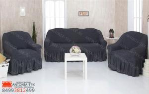 Чехлы на диван и кресла Жатка с оборкой Антрацит
