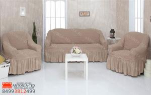 Чехлы на диван и кресла Жатка с оборкой Капучино