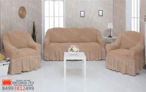 Чехлы на диван и кресла Жатка с оборкой Медовый