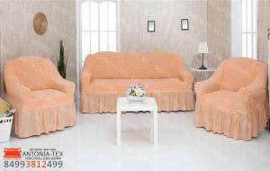 Чехлы на диван и кресла Жатка с оборкой Персик