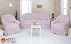 Чехлы на диван и кресла Жатка с оборкой Розовый