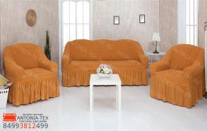 Чехлы на диван и кресла Жатка с оборкой Рыжий