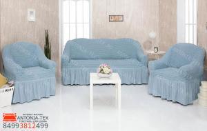 Чехлы на диван и кресла Жатка с оборкой Серо-голубой